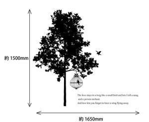 ナチュラルでおしゃれな木と小鳥のさえずりウォールステッカー