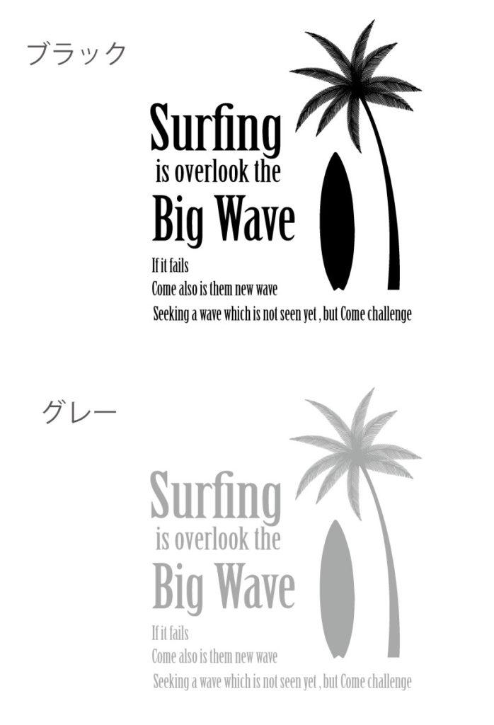 サーフィンアートで夏のカリフォルニアビーチを感じる西洋岸インテリアウォールステッカー