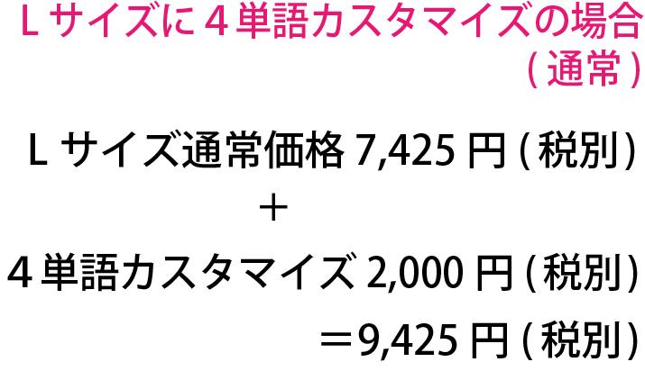 hzn-002-001