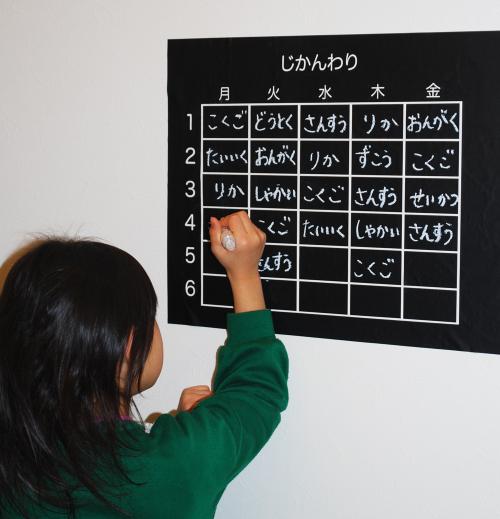 おしゃれで機能的な黒板の時間割表ウォールステッカー