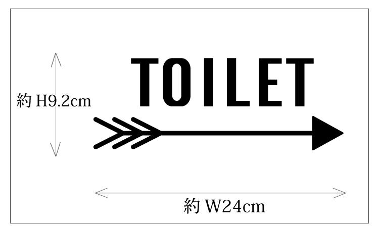 アメリカンな矢印デザインのおしゃれなトイレサインウォールステッカー