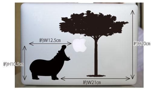 Macbook用ステッカー 口を開けたかわいいカバ