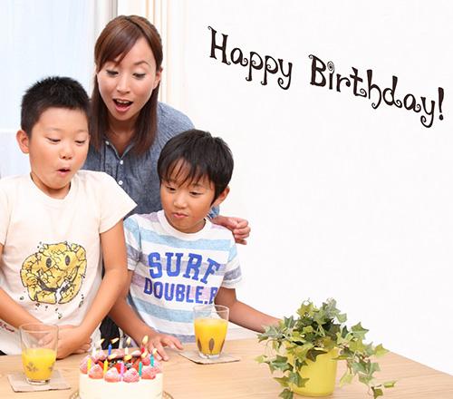 お誕生日のお祝いにハッピーバースデーステッカー