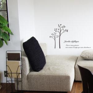 北欧スタイルのモダンな草花デザインウォールステッカー