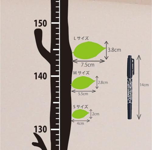 木の身長計ウォールステッカー用の成長記録ができる木の葉デザインのかわいいメモステッカー12枚 S〜L