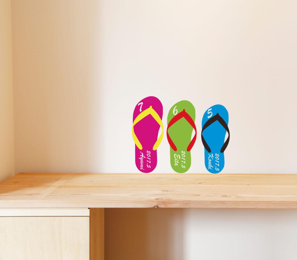 足のサイズと同じビーチサンダルウォールステッカーは名入れもできるから記念やプレゼントにもおすすめ