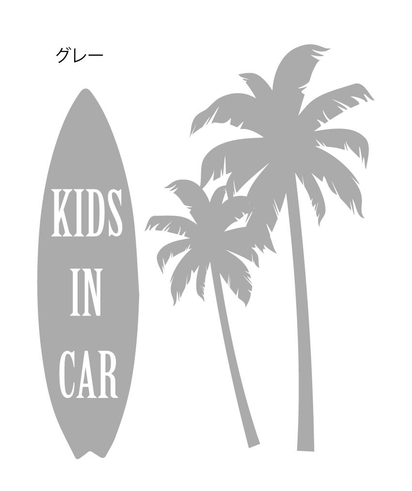ヤシとサーフボードのビーチ風でおしゃれなKIDS IN CARとBABY IN CARの赤ちゃん、子供が乗っていますステッカー