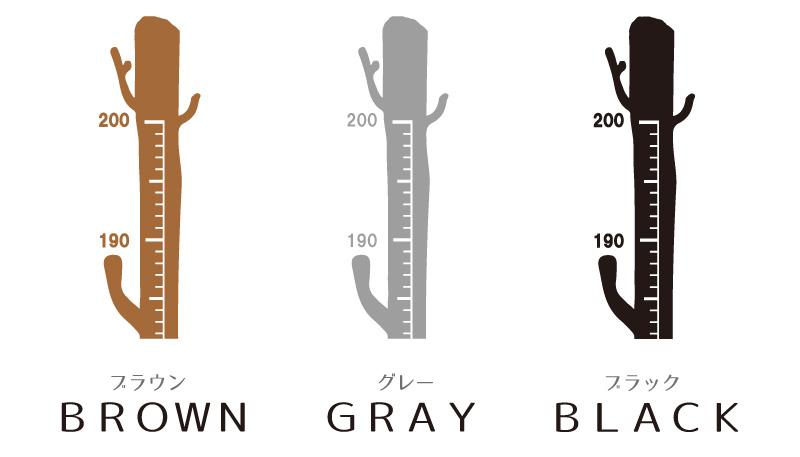 木の身長計ウォールステッカーカラー