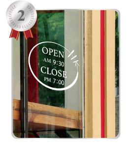 美容室・サロンウォールステッカーランキング2位オープンクローズウォールステッカー