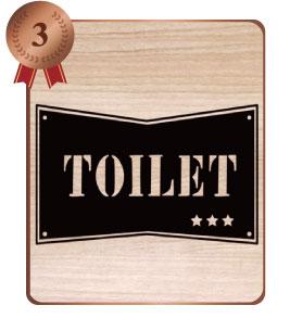 トイレサインウォールステッカーランキング3位アメリカンプレートトイレサインウォールステッカー