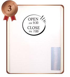 玄関・入り口ウォールステッカーランキング3位オープンクローズウォールステッカー