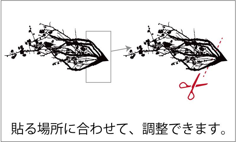 枝と小鳥と花のウォールステッカー