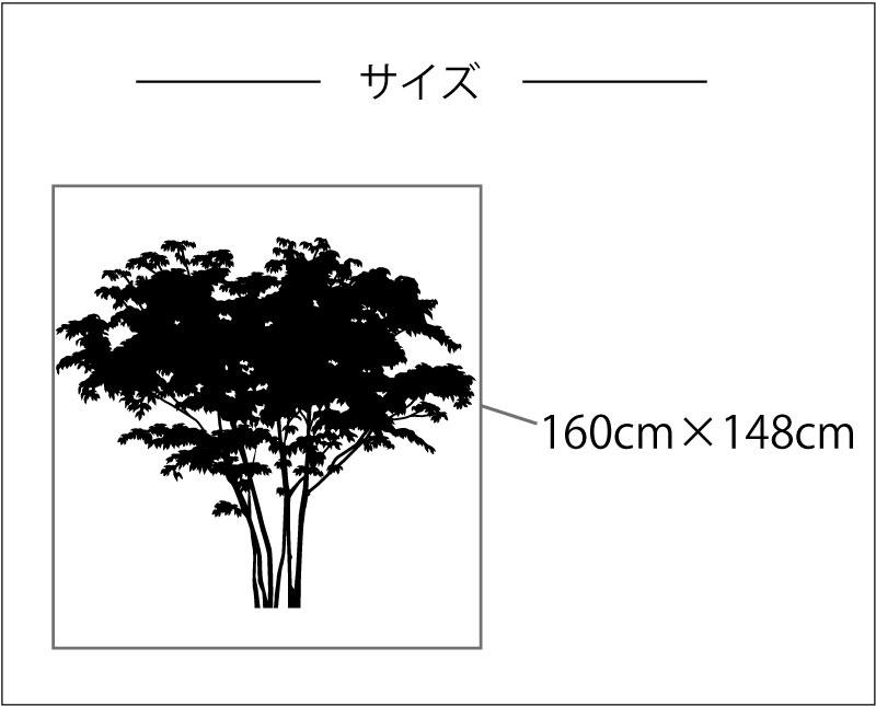 大きな木のウォールステッカー