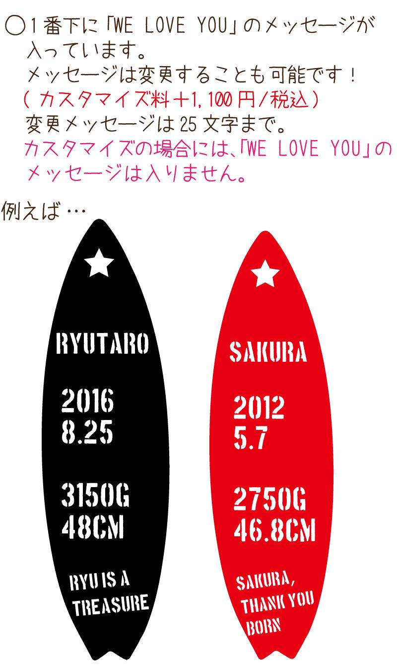 hzn-012-001 NewHot サーフィン好きな2人にベビーズサーフ サーフボードのウォールステッカー