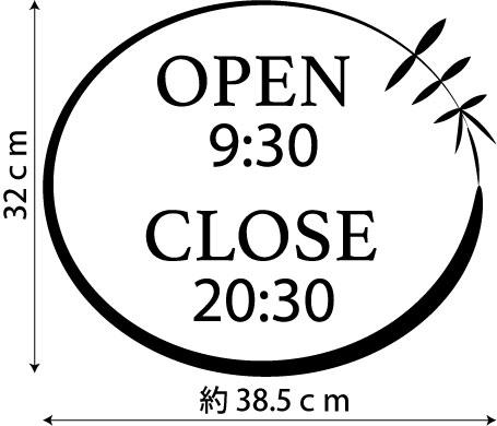 英字のオープンクローズ看板ウォールステッカー
